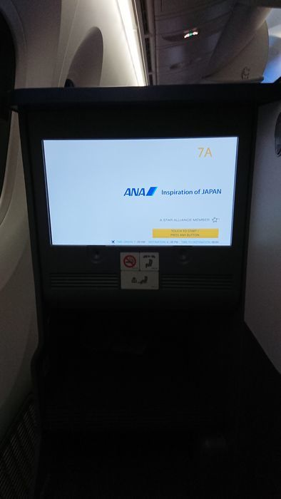 ANA NH205便 ビジネスクラス