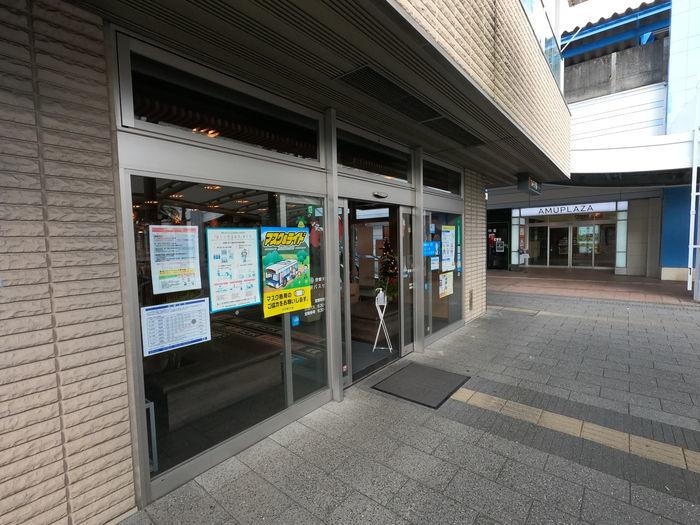 宮崎駅バスセンター