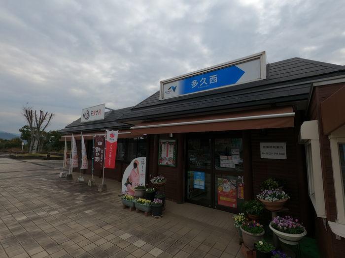 九州産交バス りんどう号