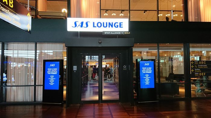コペンハーゲン空港 SASラウンジ