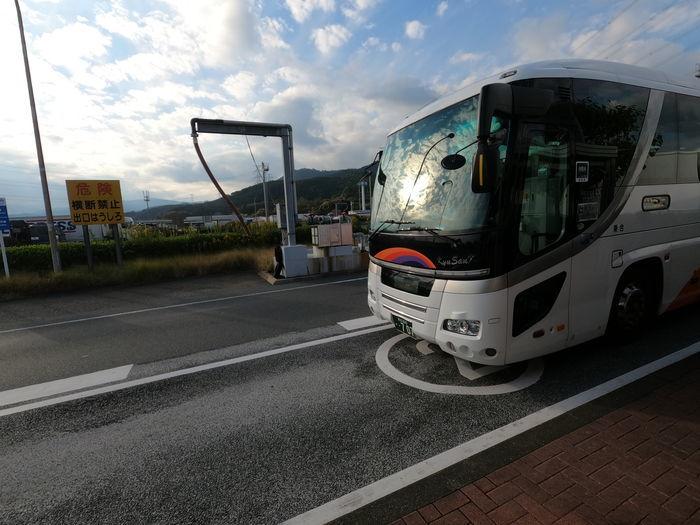 高速基山バス停