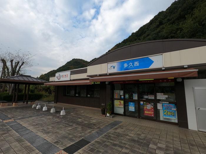 長崎バス サンライト号
