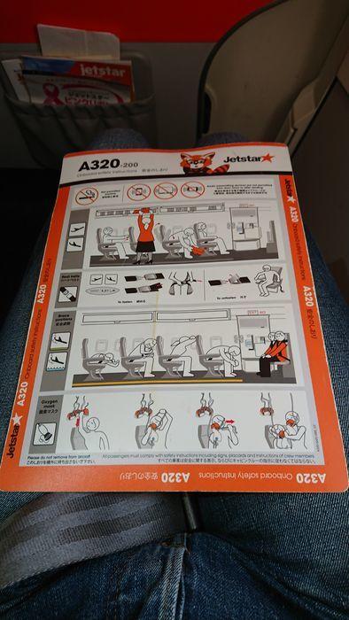 ジェットスター GK528便 A320-200