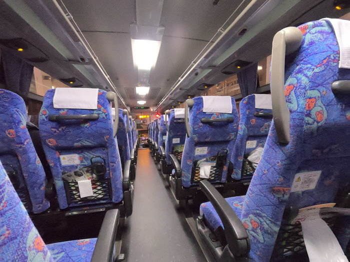 大分バス とよのくに号 エアロエース
