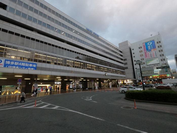 都ホテル博多 アクセス
