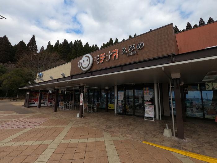 西鉄バス 桜島号 えびのパーキング