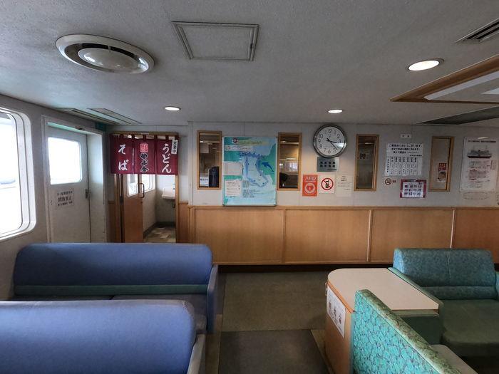 桜島フェリー 第十六櫻島丸 ドルフィンライナー
