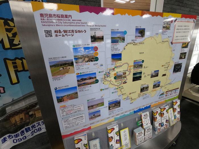 桜島港新フェリーターミナル