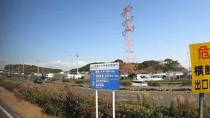 JR九州バス 桜島号