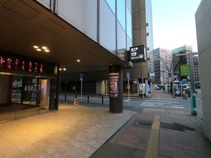 ザロイヤルパークホテル福岡 アクセス
