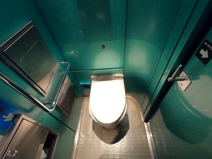 特急みどり トイレ