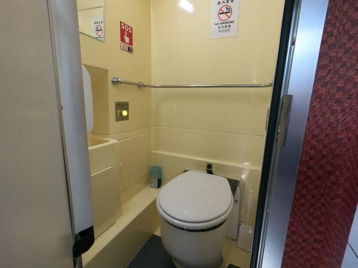 ユタカライナー トイレ