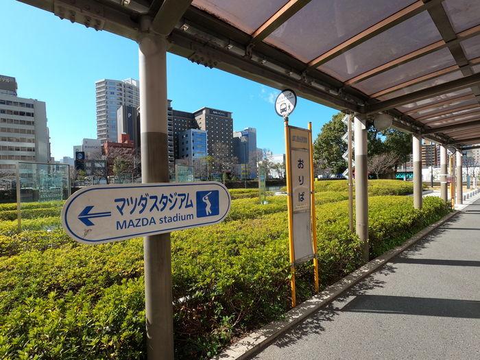 JR九州バス 広福ライナー 広島駅南口