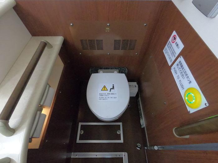 JR九州バス 広福ライナー パウダールーム