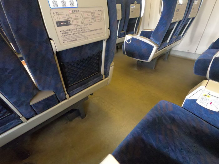 こだま853号 700系 指定席