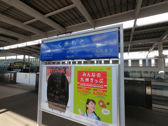 九州新幹線 つばめ 800系 車窓