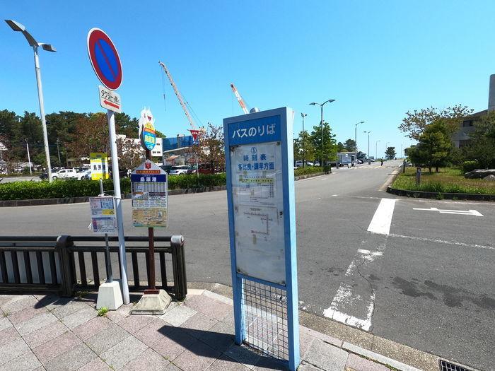 島原港 バス停