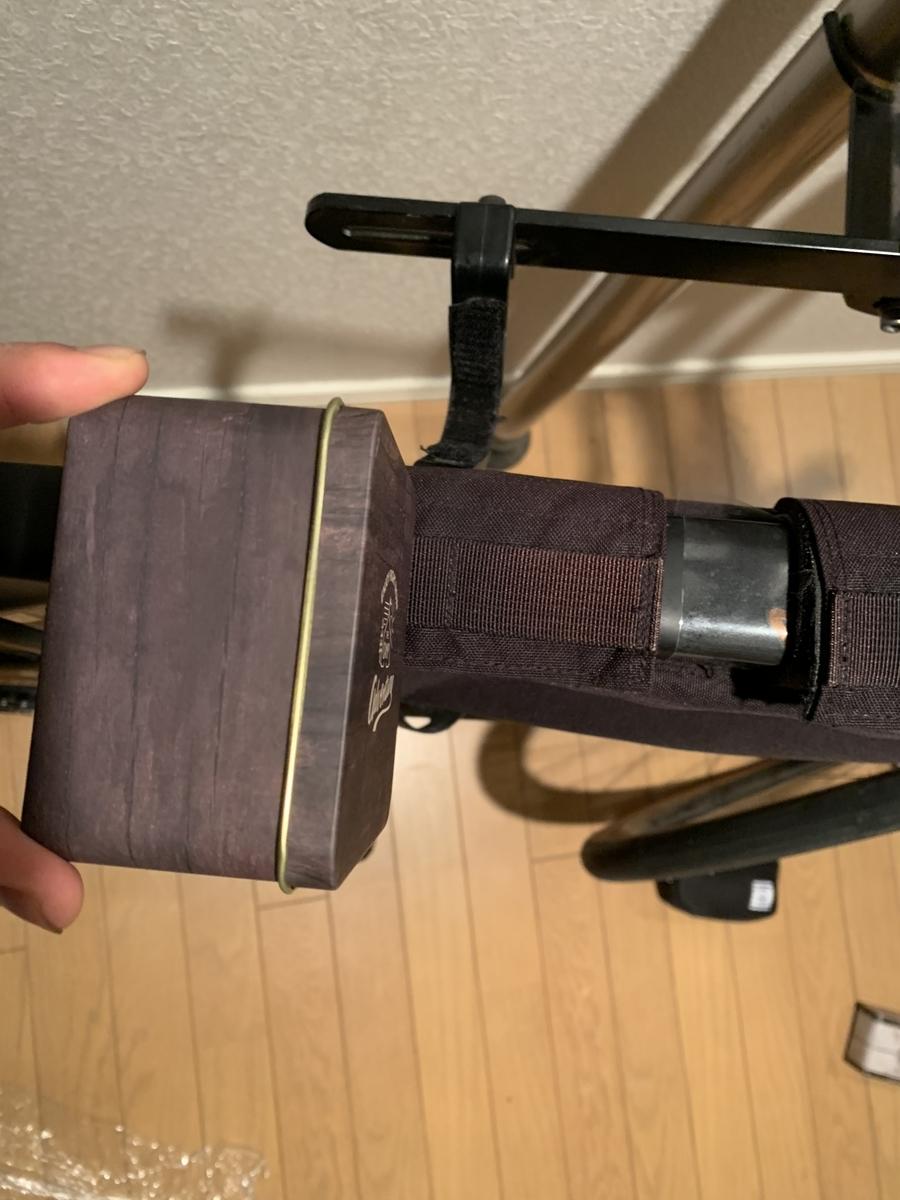 アルミ製ボックスの横幅