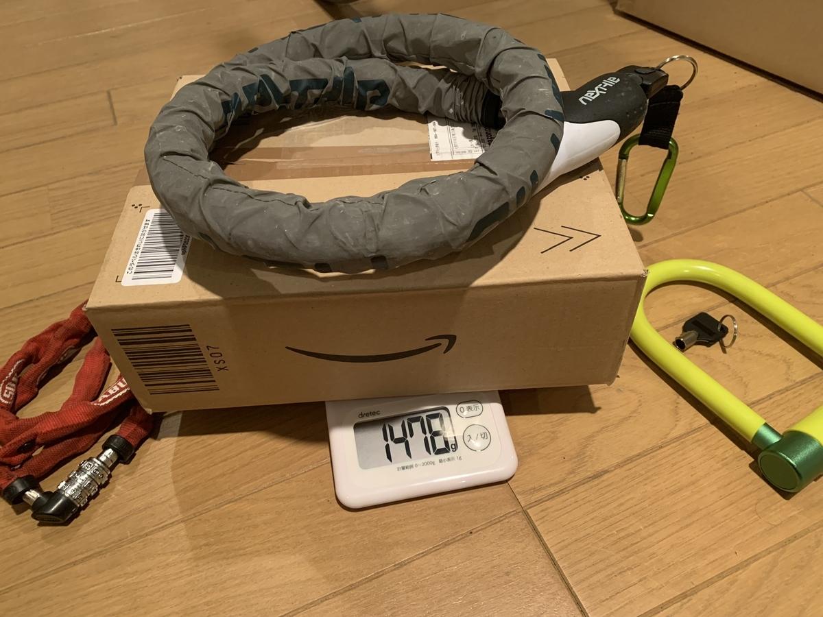 ワイヤーロック重量