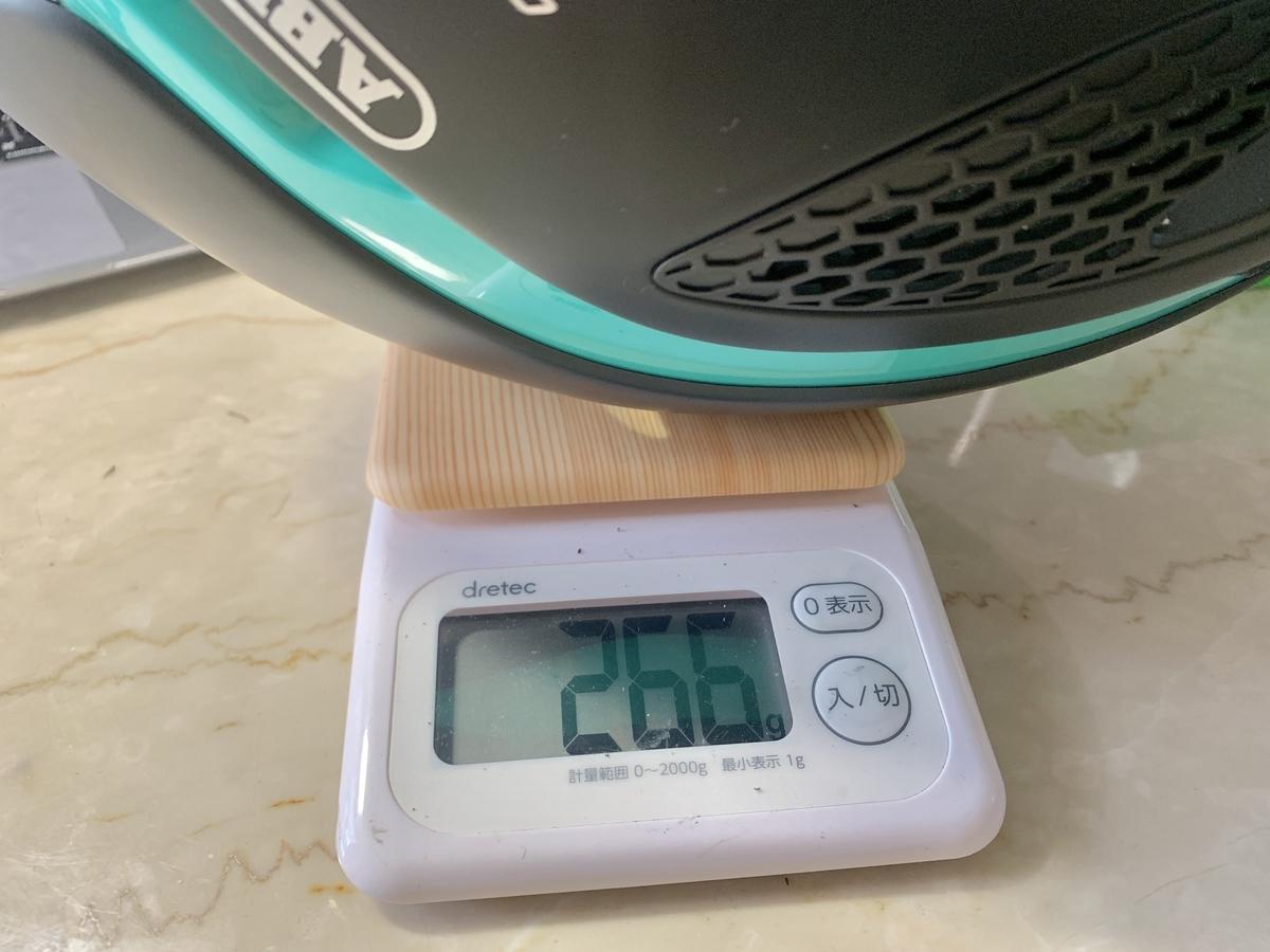gamechanger 重量 実測値