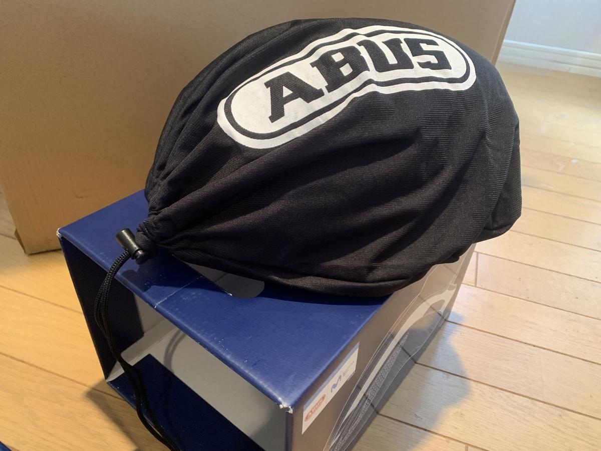 ヘルメットカバー ABUS