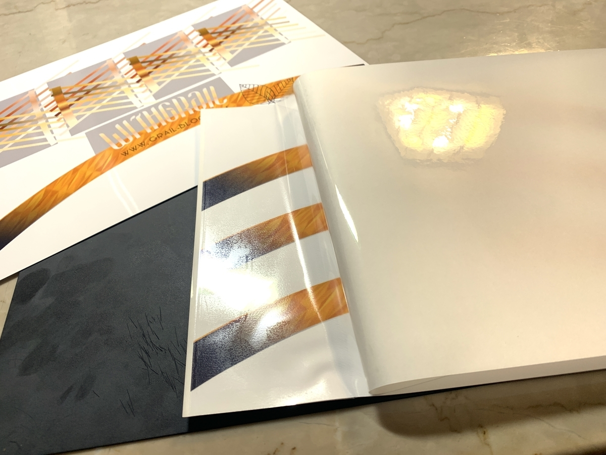 UVカット作業
