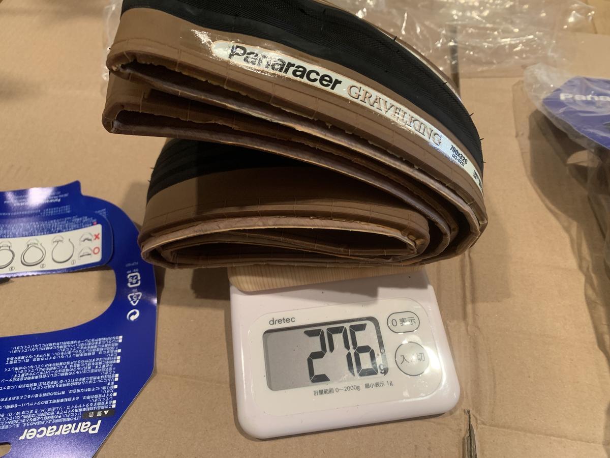 グラベルキング 重量 gravelking weight