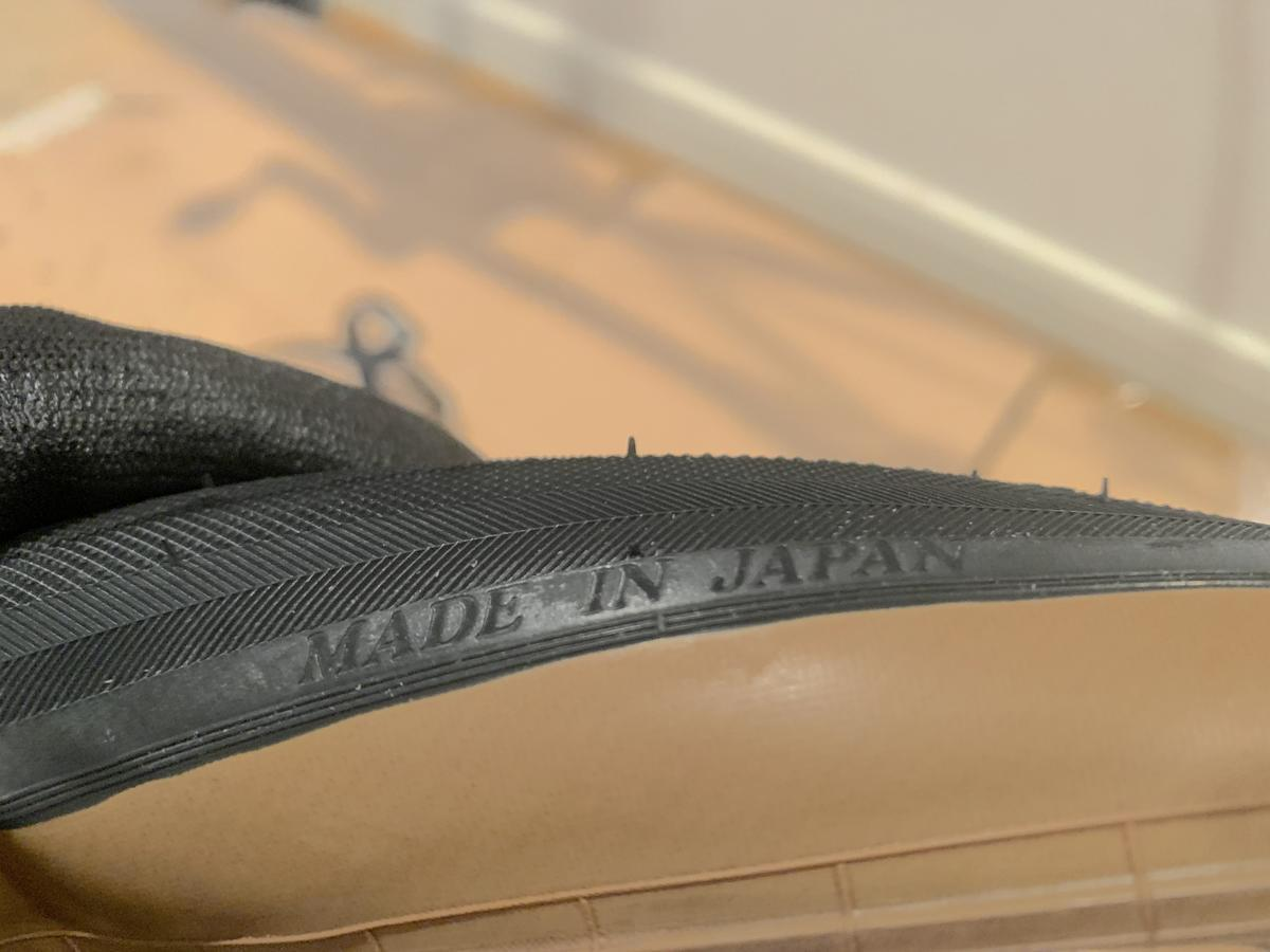 made in japan tire