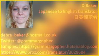 f:id:grammargopher:20201112201347p:plain