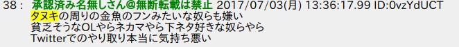 f:id:grampus21876900:20170717001026p:plain