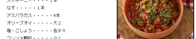 f:id:granatapfel-135:20160830095758p:plain