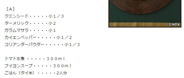 f:id:granatapfel-135:20160830102655p:plain