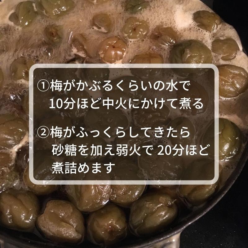 f:id:grandmamako:20200702082946j:plain