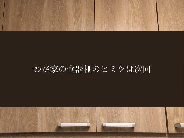 f:id:grandmamako:20200717103655j:plain
