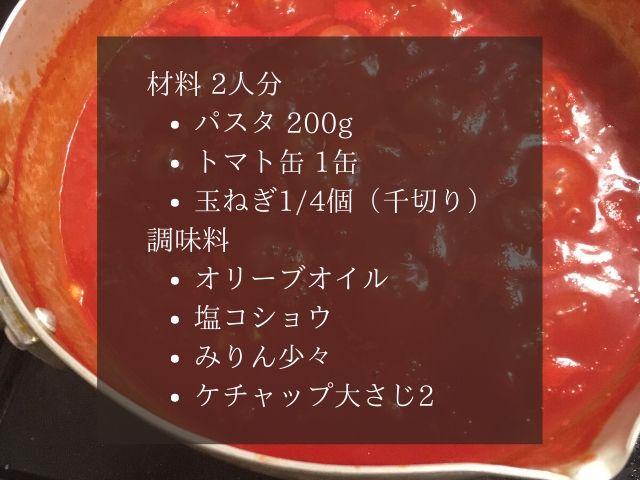f:id:grandmamako:20200721013209j:plain