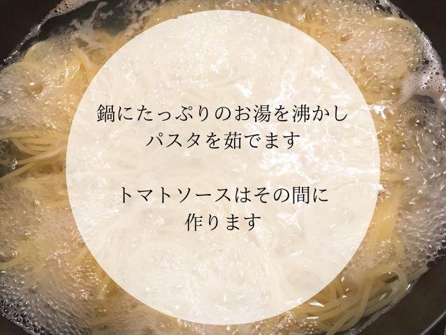 f:id:grandmamako:20200721013213j:plain