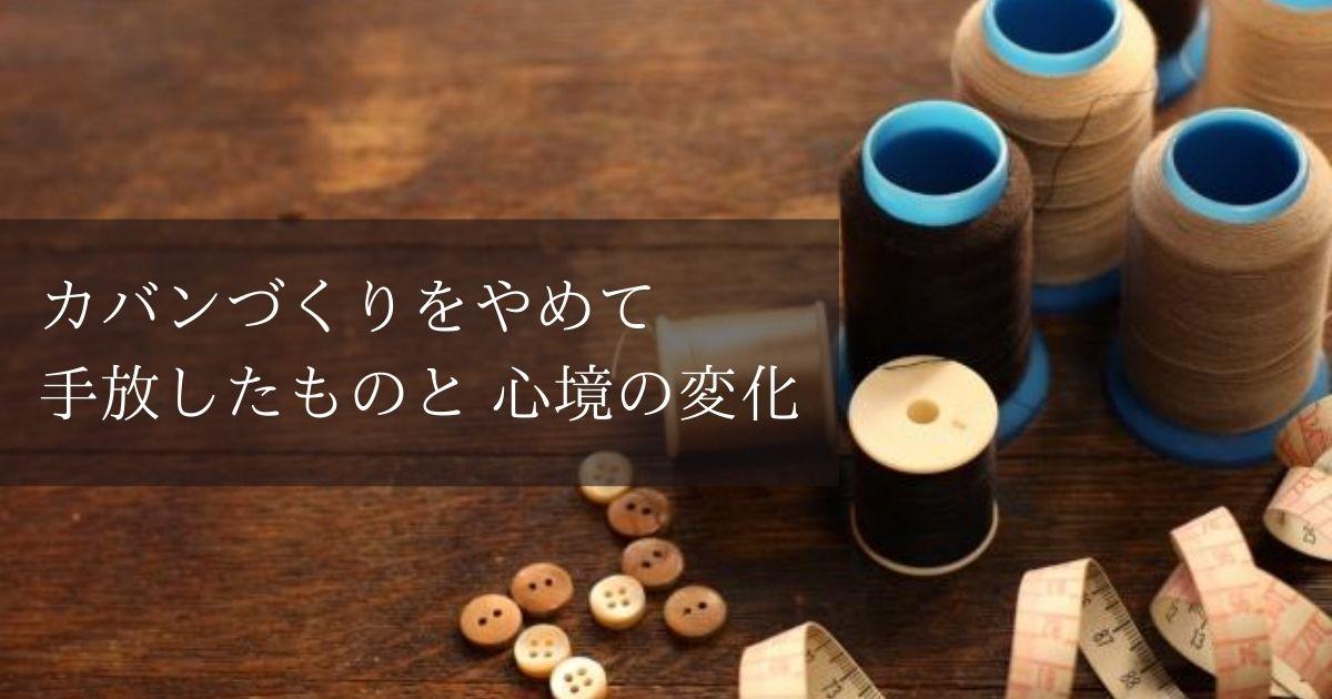 f:id:grandmamako:20200727201243j:plain