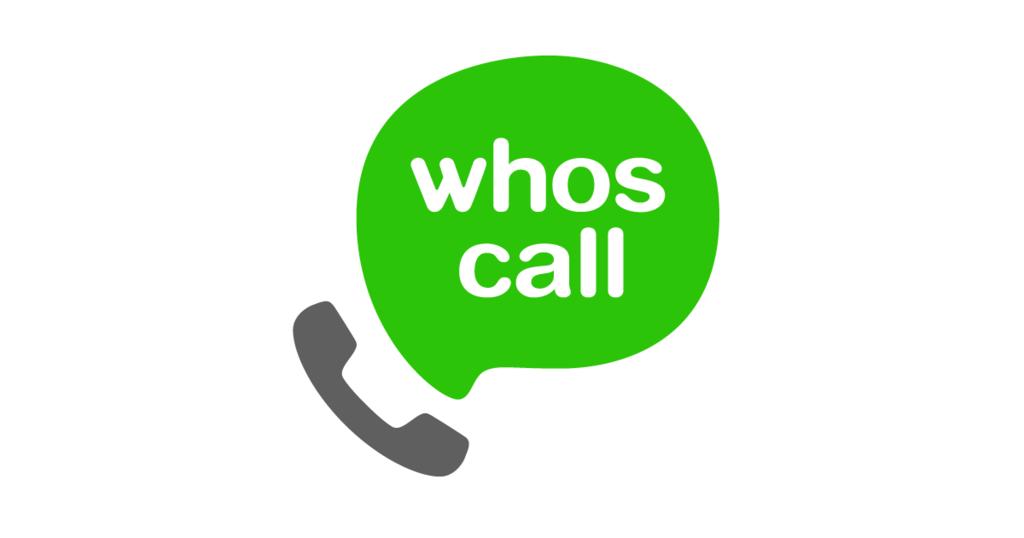 迷惑電話・勧誘電話を自動で着信拒否(無料の神アプリ)「whoscall」(誰電)