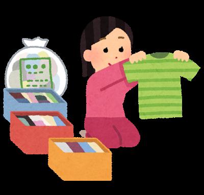 生前整理の目的と方法・手順