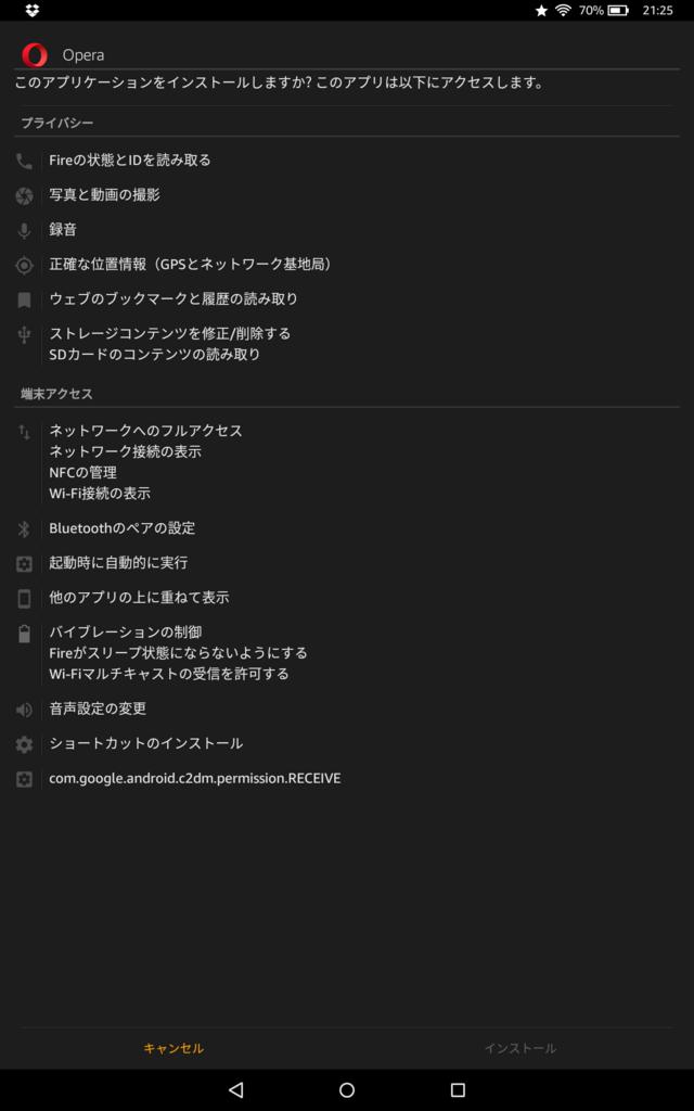 f:id:grandorder0328:20171115223300p:plain