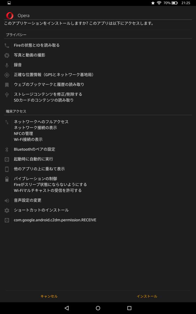 f:id:grandorder0328:20171115223508p:plain