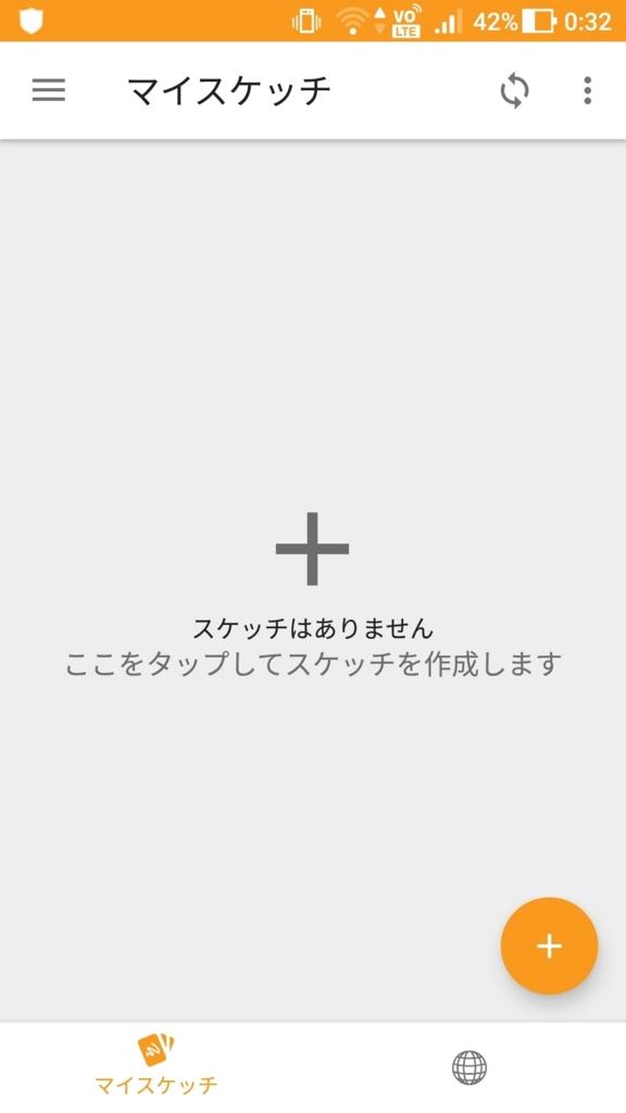 f:id:grandorder0328:20180420005410j:plain