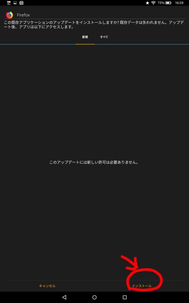 f:id:grandorder0328:20190220174846p:plain
