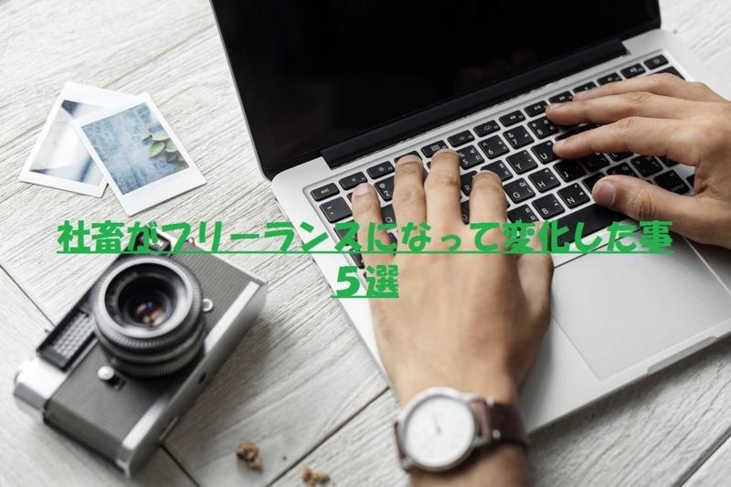 MacBookで文字入力をしている