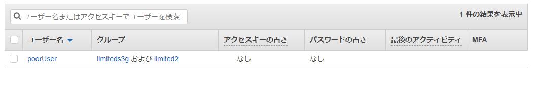 f:id:graneed:20200209002819p:plain