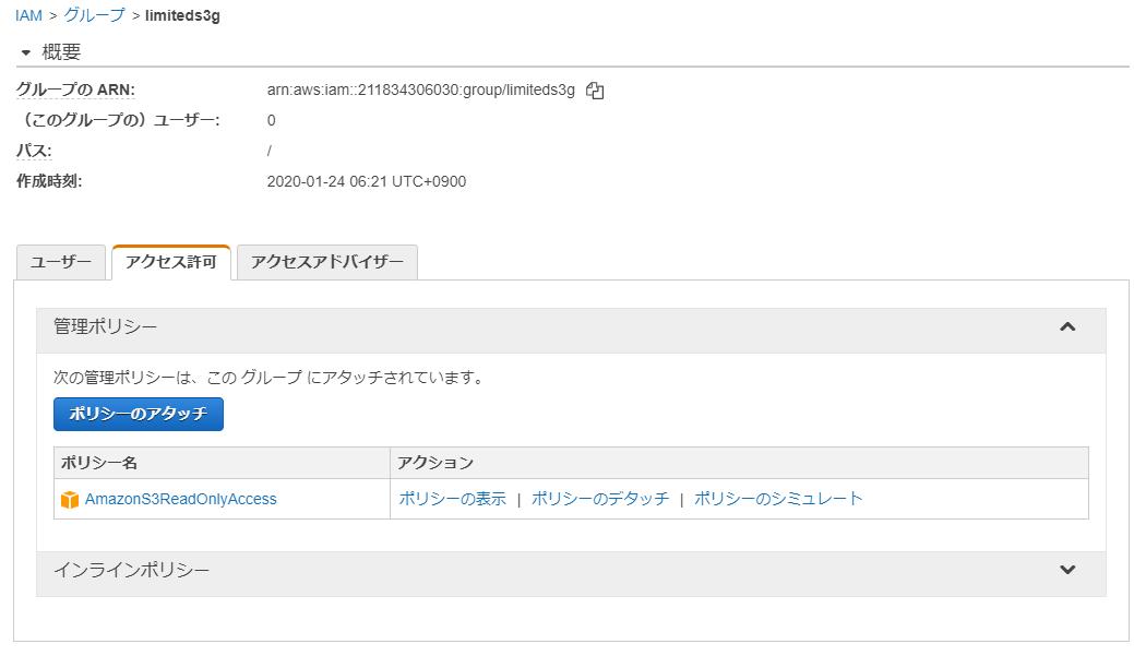 f:id:graneed:20200209003007p:plain
