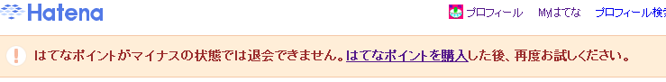 f:id:grankoyama:20130401000458p:image