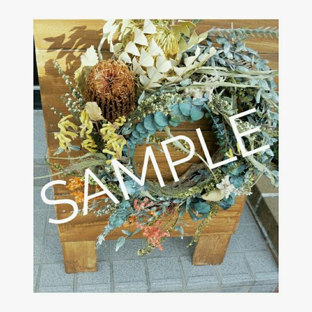 f:id:grantflower:20200727192544j:image