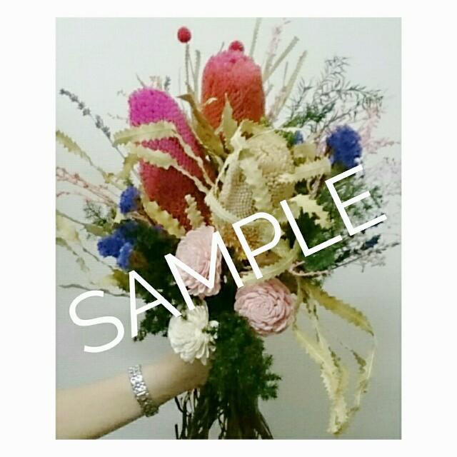 f:id:grantflower:20200828201039j:plain
