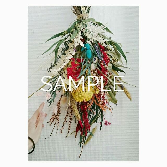 f:id:grantflower:20200828201139j:image